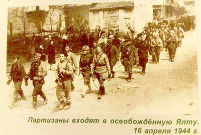 Освобождение Ялты 1944 год