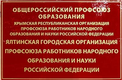 Горком 02